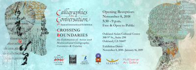 Nov. 8 Opening Reception of Calligraphies in Conversation